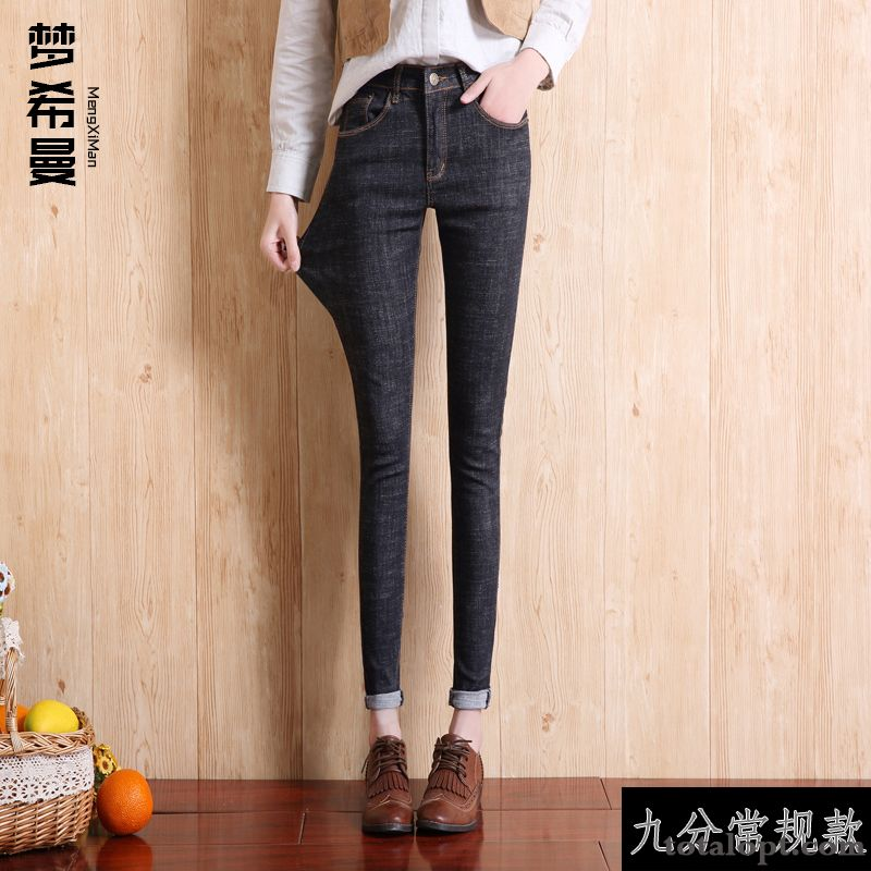 High Waist New Europe Trend Trousers Ninth Pants Women's Plus Velvet Student Winter Autumn Black Jeans Gold Skyblue Online